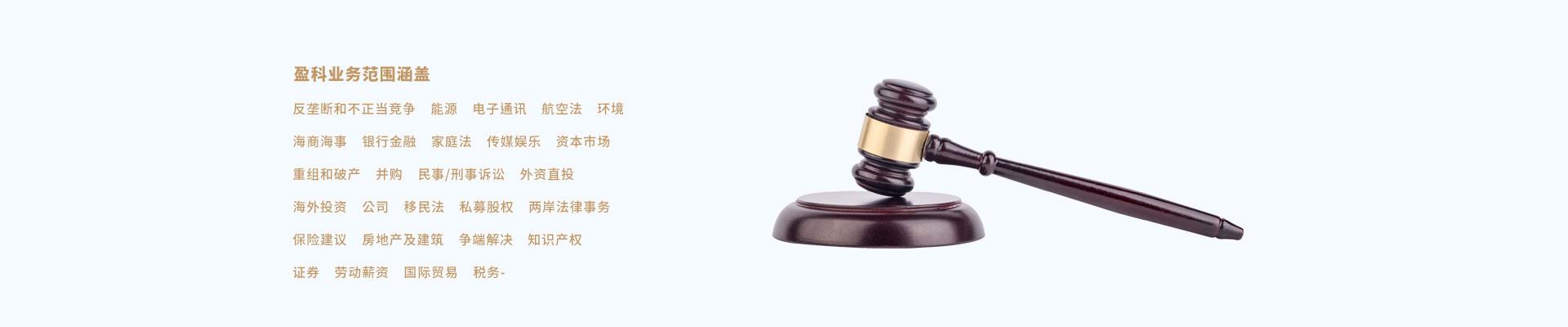 小微律政法律咨询服务范围